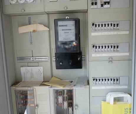 12 Neue Stromabsicherung